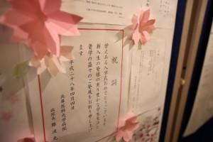大阪保健福祉