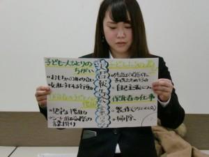 実習報告会(夜) (1)