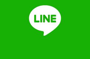 LINEで進路相談はじめました!